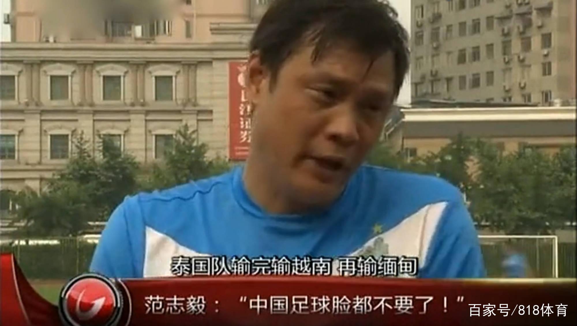 范志毅的妻子李倩