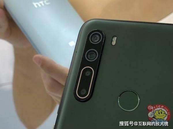 vivo手机-ITMI社区-4539元!HTC推出第一款5G产物,高通骁龙765G+后置指纹辨认(5)