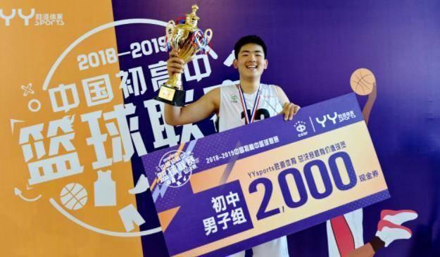 中国男篮16岁小将获肯定,表哥是八一男篮核心