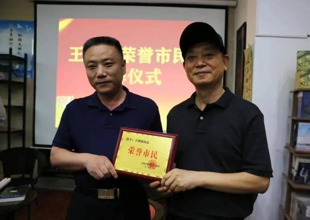 """陜州區首個""""榮譽市民""""稱號授予著名作家王劍冰"""