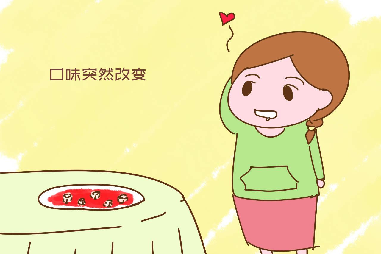 原创你是怎么发现自己怀孕的?网友:从我吃面添了香菜开始