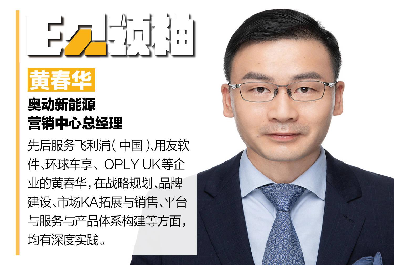 江西省中医院黄春华-求医网