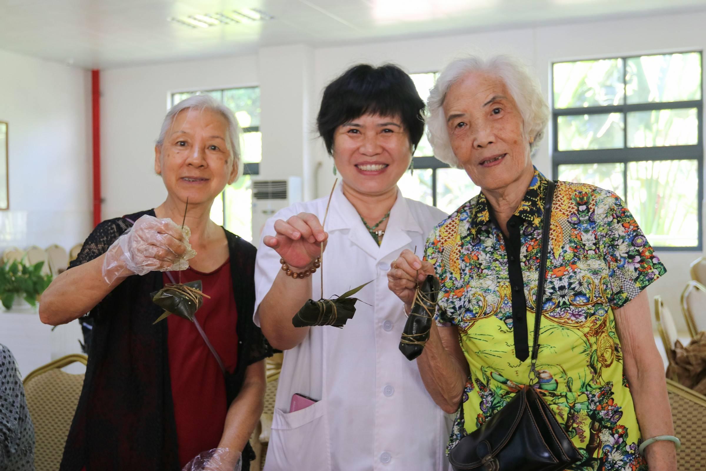 感父恩迎端午|湛江市養老服務中心粽享歡樂