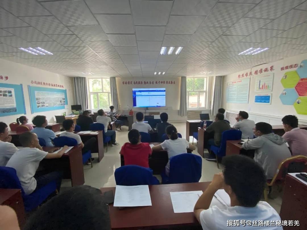 ??若羌县举办脱贫攻坚大数据平台专题培训班