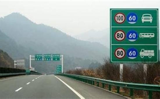 高速限速新调整,这三种超速免扣分罚款,车主拍手叫好