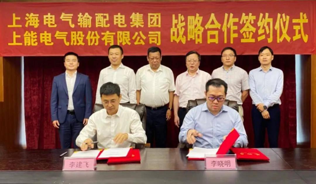 <strong>上能电气与上海输配电集团签订合同 在光伏和储</strong>