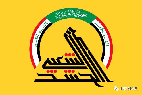 伊朗代理人,正在渗透这个国家 | 地球知识局