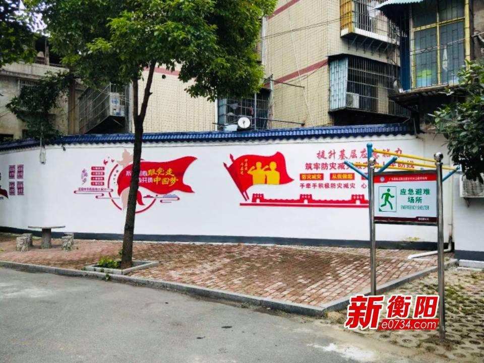 衡阳市多部门联合核查开展综合减灾示范社区创建核查工作