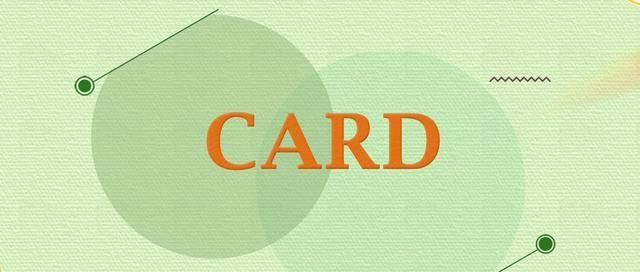 "【Go Native】每天""打卡上班""card与动词搭配就行了?"