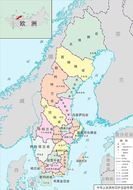 瑞典人均gdp_第一个跟中国建交的西方国家,人均GDP超中国5倍,国民幸福感爆棚
