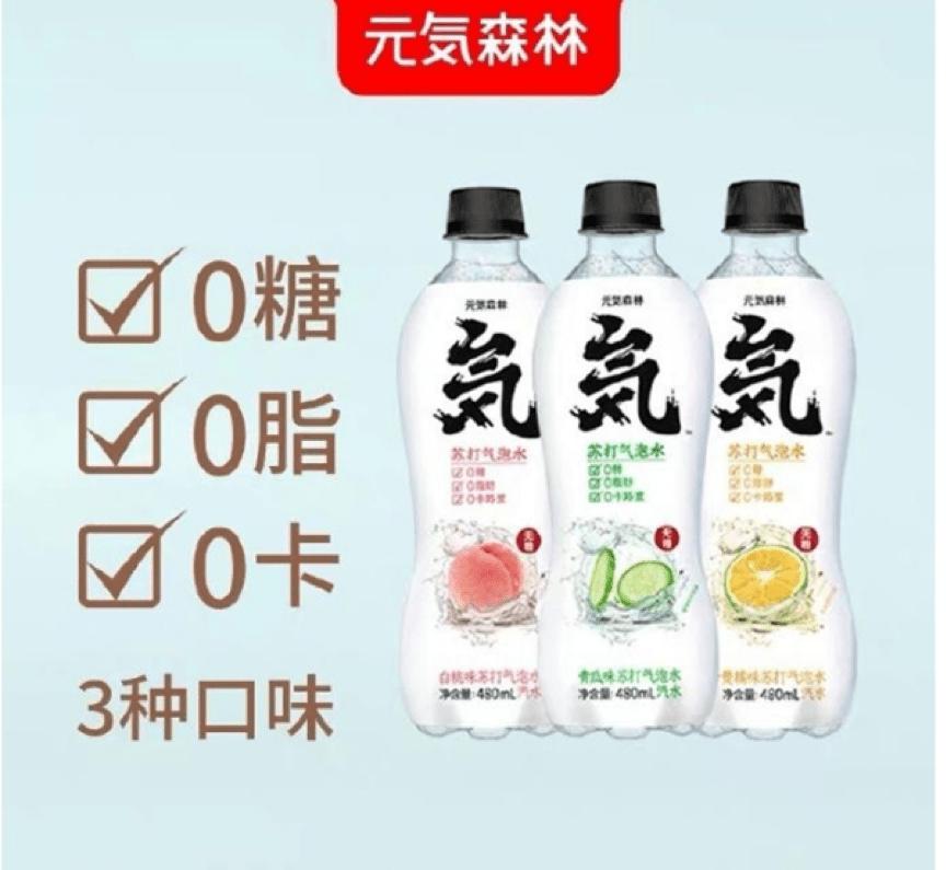 袁琪森林的汽水泡水是如何称霸无糖软饮料市场的?