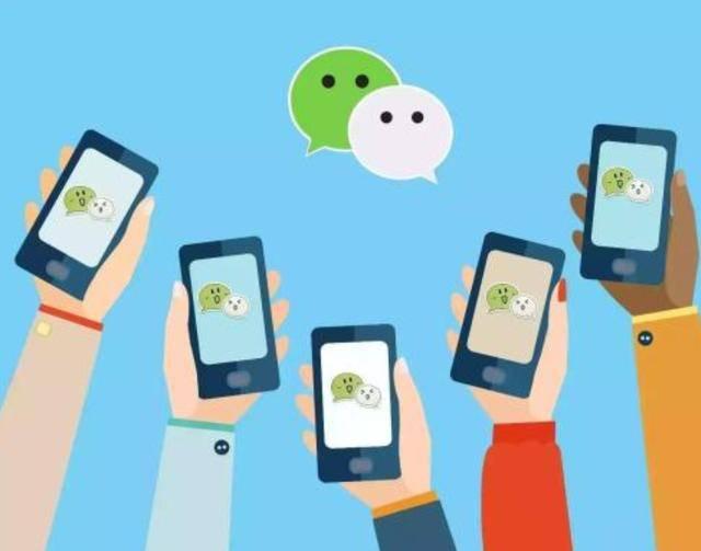 """新功能何止""""拍一拍""""?如果微信开始收费 每月5元,你还会用吗?"""