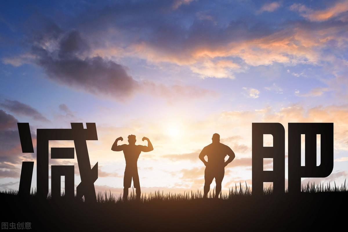 减肥期间,坚持这几个好习惯,提高代谢水平,燃脂效果翻倍! 减脂食谱 第1张