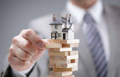 原创             银行要全面暂停房贷,房价是不是要下跌了?专家告诉你答案