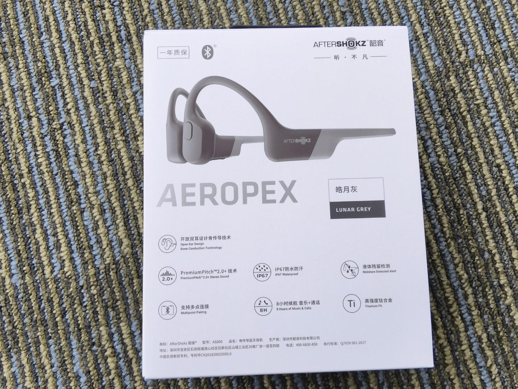 音乐的新体验,韶音AfterShokz AS800骨传导耳机体验
