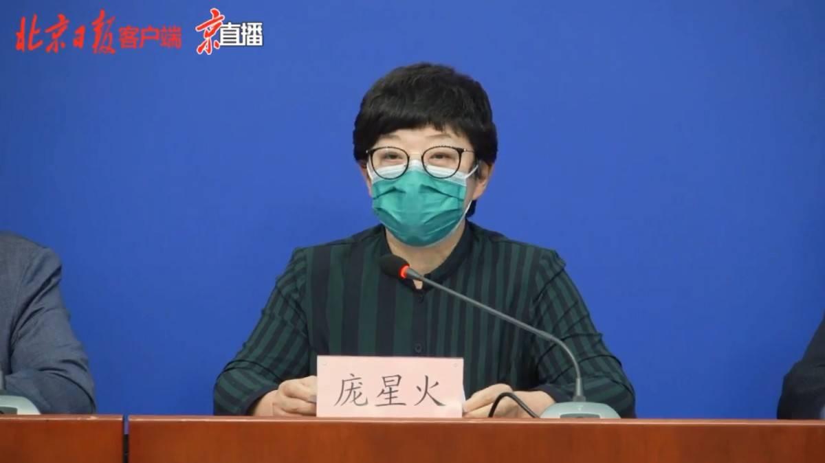 北京发布会|新发地市场相关人员将分类解除隔离,牛羊肉大厅从业人员风险最高