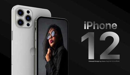 【郭明錤: 苹果将停止为iPhone附赠充电器、耳机,新机预计不涨价】