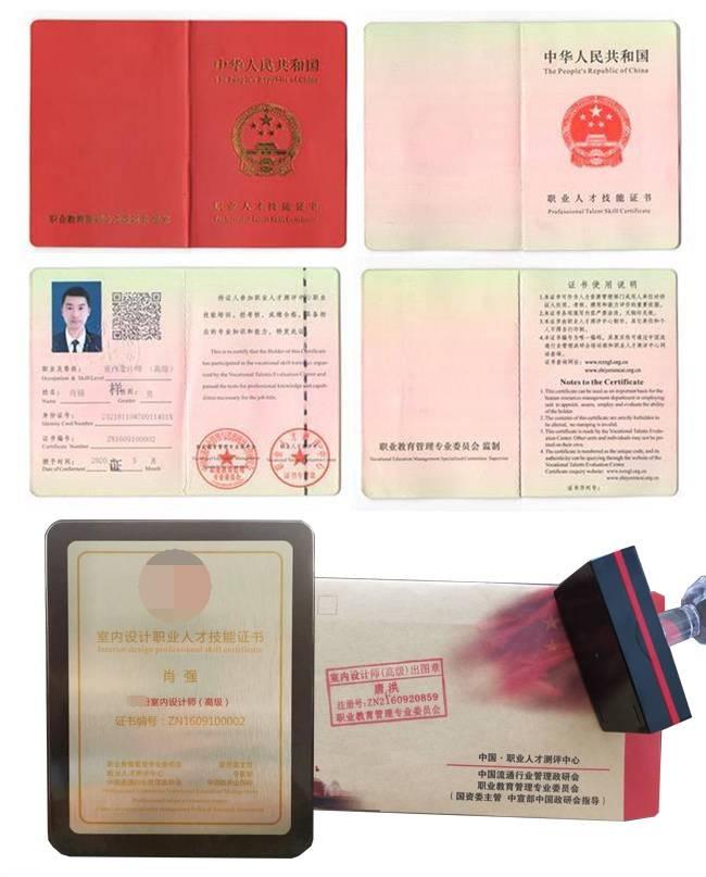 持有國家注冊室內設計師職業資格證書的前景如何?