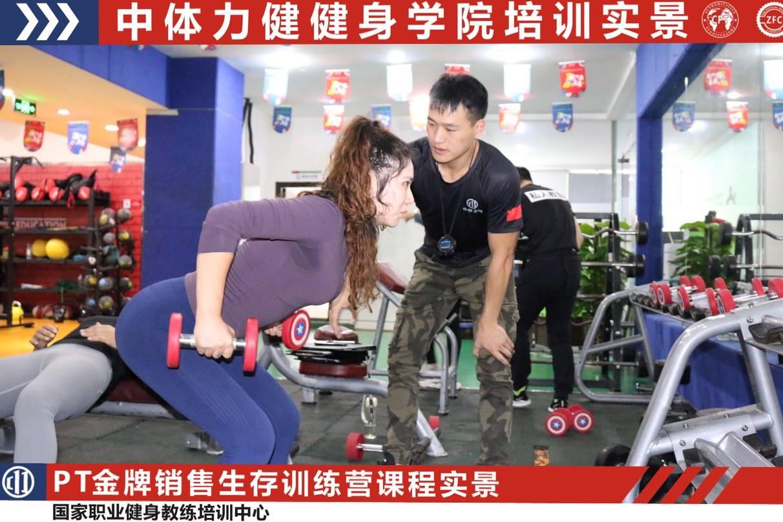 中体力健健身小知识分享-男生每天倒走多少时间合适_运动 高级健身 第2张