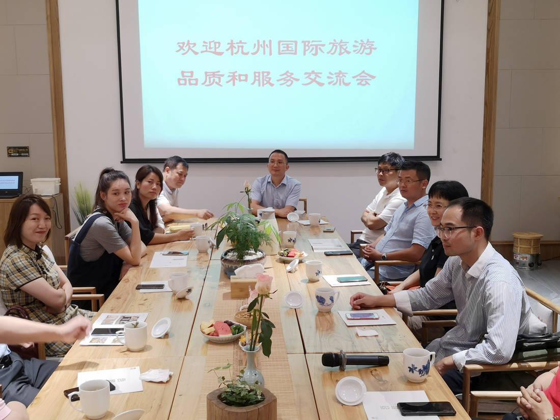 杭州一群旅游同仁 抱团取暖互相鼓励 疫情下能留下来的都是精英
