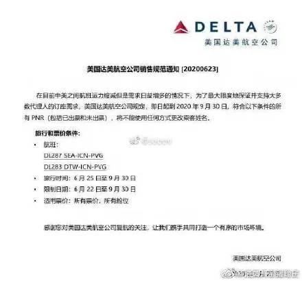 重磅!大批外航复航中国!14家发布航班计划,留学生终于能回家了