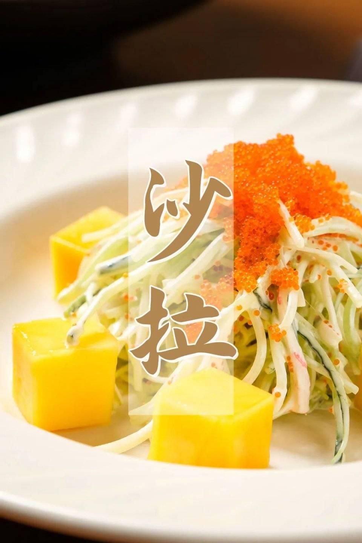 浓到黏唇的汤底,80+款日式小吃,在东方新天地 增肌食谱 第11张