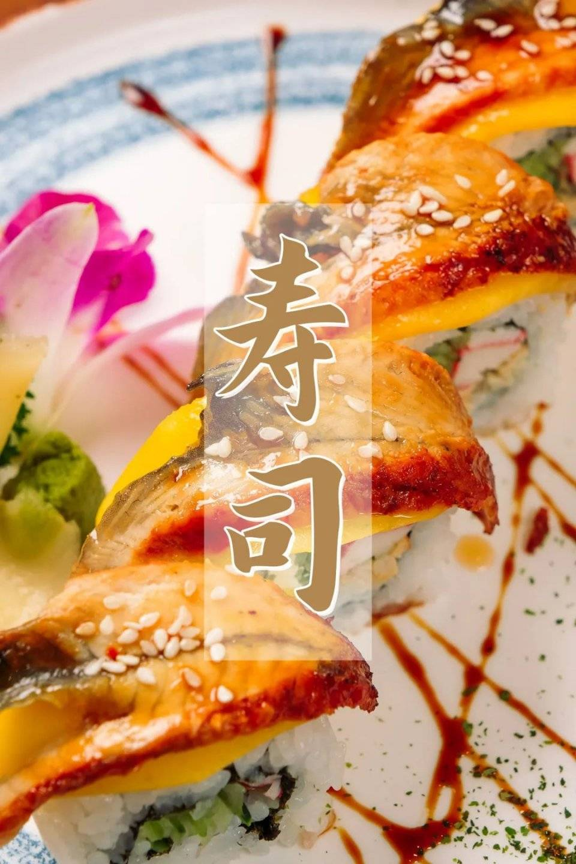 浓到黏唇的汤底,80+款日式小吃,在东方新天地 增肌食谱 第10张