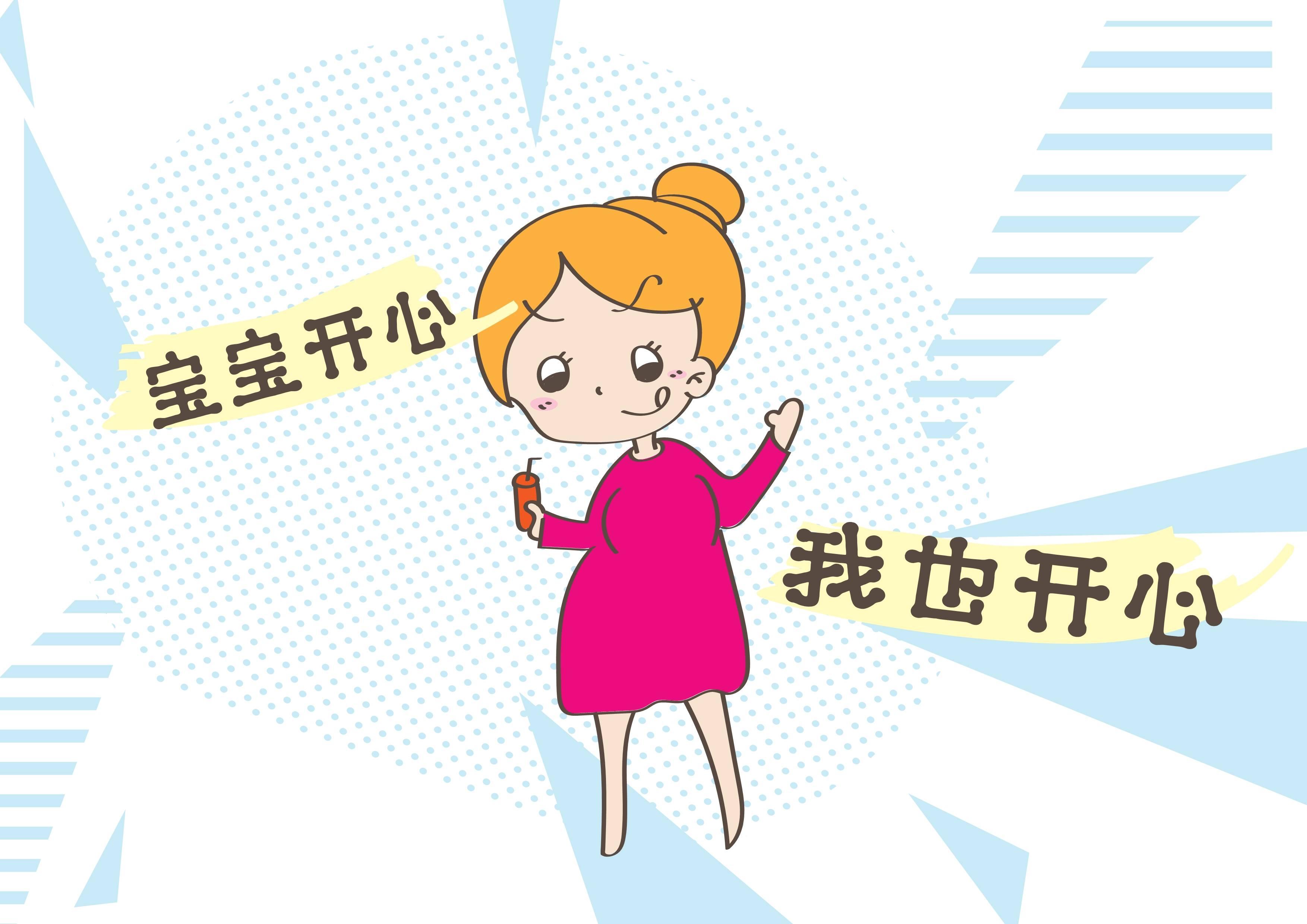 [胎儿]该哭还是该笑,听说孕吐是胎儿发育好的象征?事实却是这样