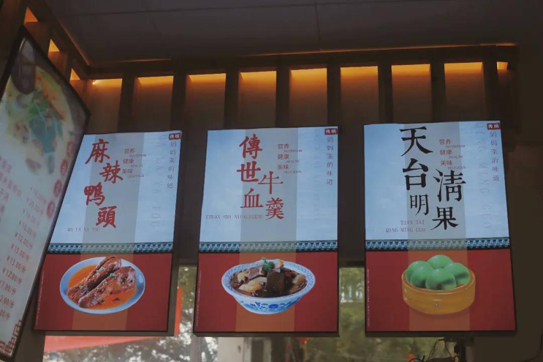 这座吸引日本人定居的禅意小城,不靠海鲜就能刷新台州美食的新高度
