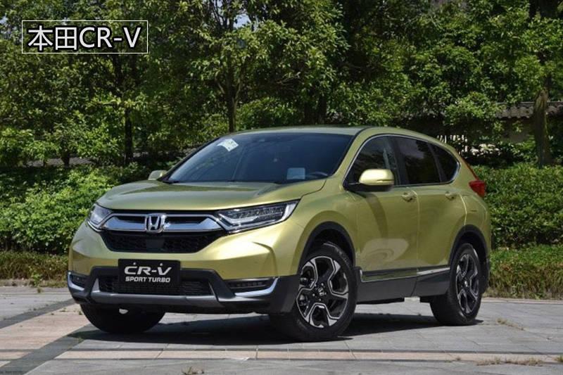 王牌选车季,本田CR-V,日产奇骏,丰田RAV4荣放怎么选?
