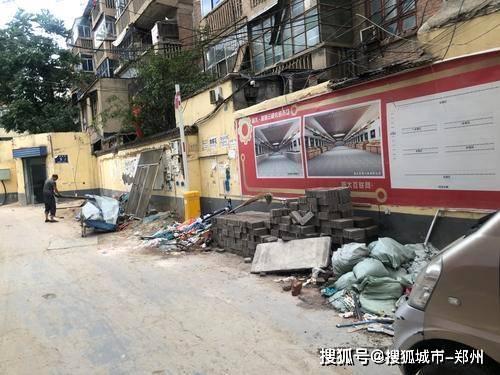 郑州电厂路漳河路口围挡 围而不建长达五年