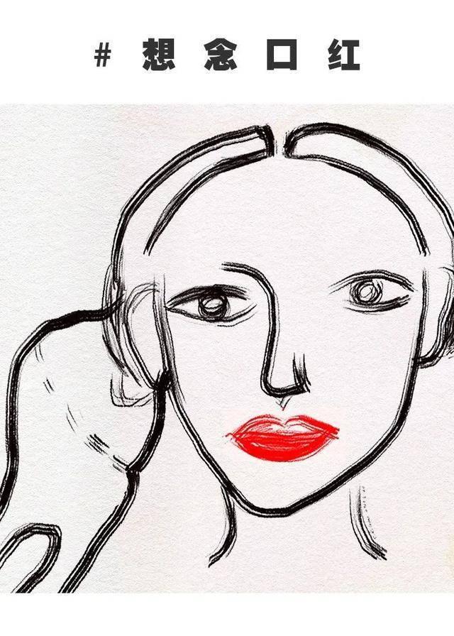 #想念口红女性营销可以再走心一点