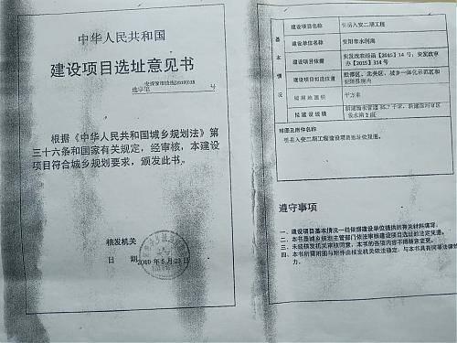 河南安阳:未签补偿协议_怎能强行铺设管道?