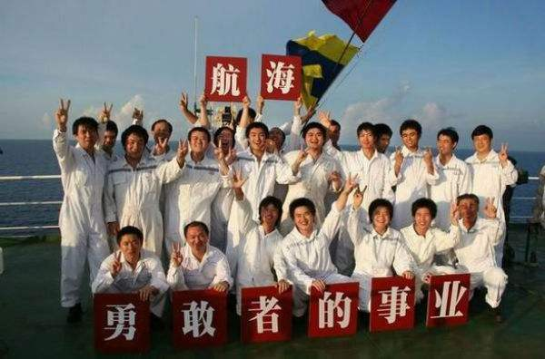 四川海员、机械师~3个月培训,终身雇佣/四川远航时代船舶治理