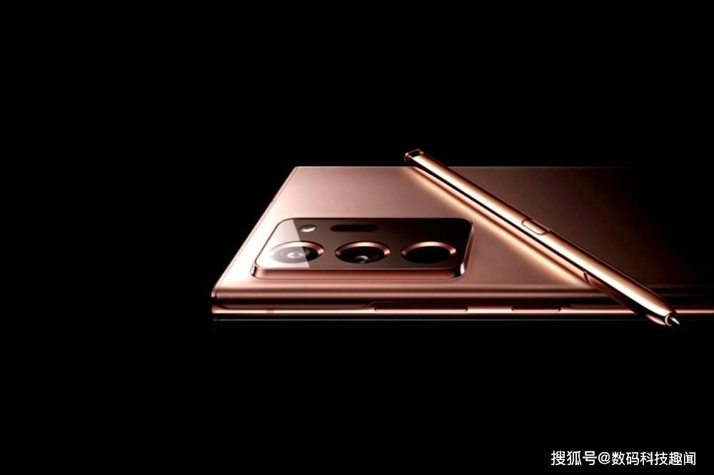 三星官网意外曝光Galaxy Note 20 Ultra背面外观、新色