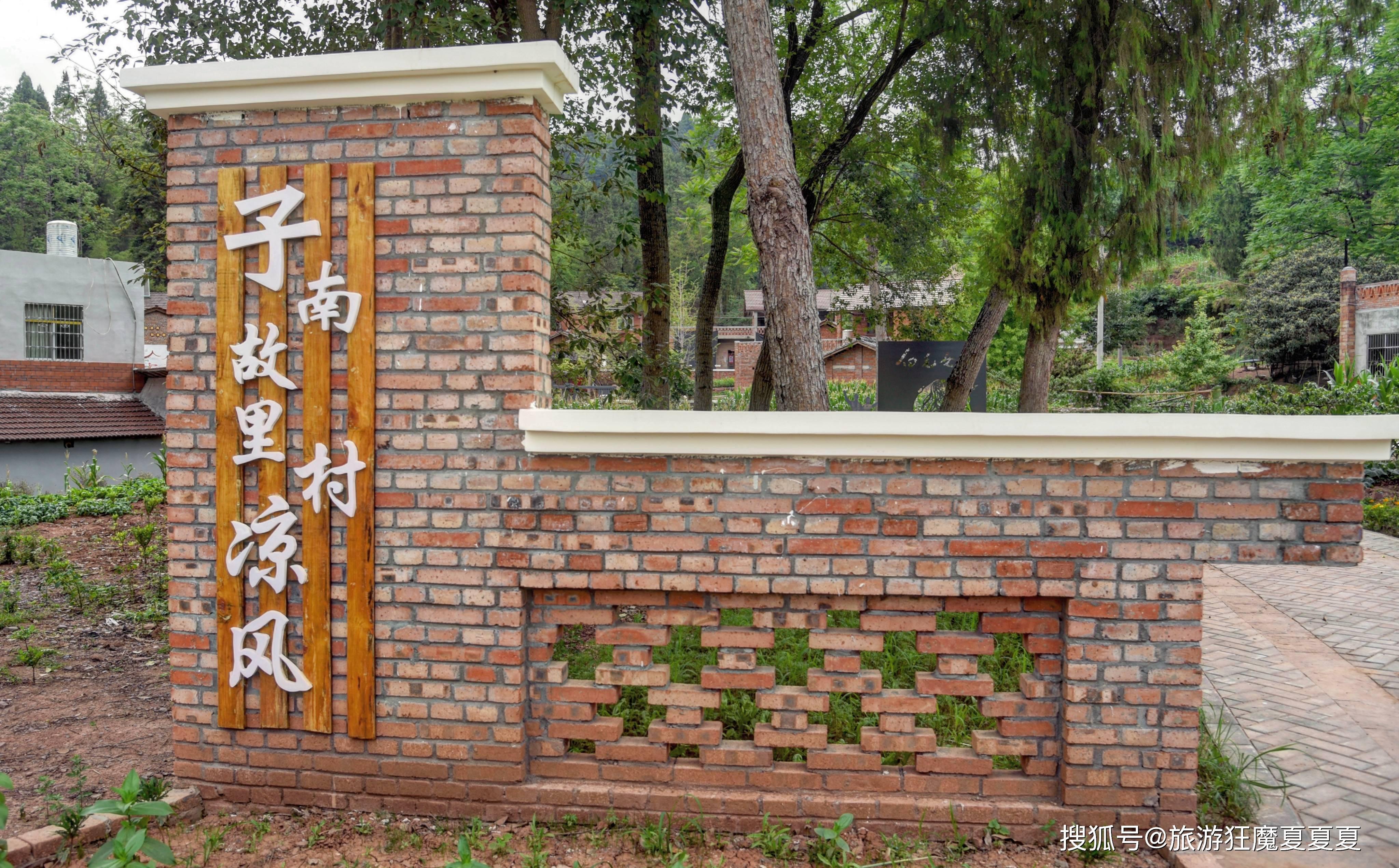 四川资阳雁江区利用旅游扶贫,打造了两个新景