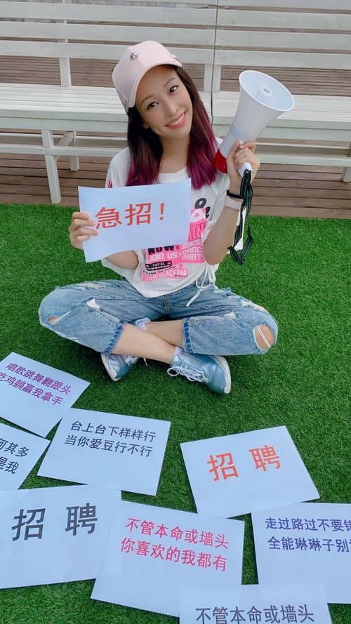 袁咏琳在线摆地摊应聘爱豆 与阿朵神仙友情惹人泪目  span class=