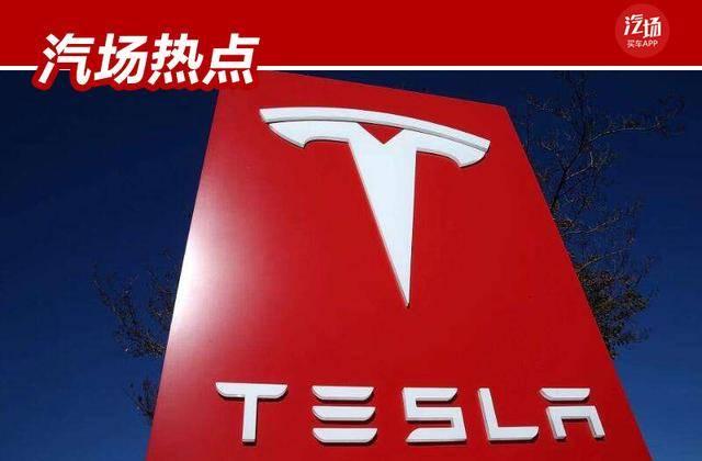 Model S/Model X中国起售价下调8000元,取消超充免费使用权