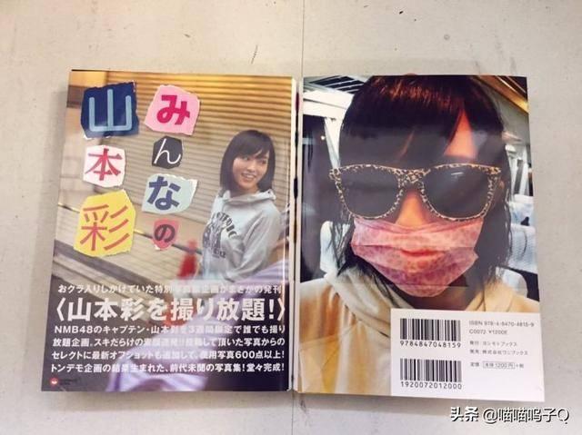山本彩solo专辑『Rainbow』的収录曲和封面发布