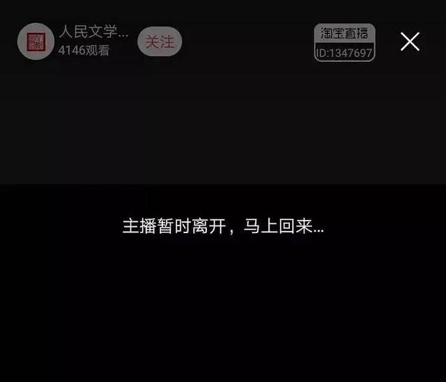 """高晓松直播翻车,巨头在长音频市场""""厉兵秣马"""""""