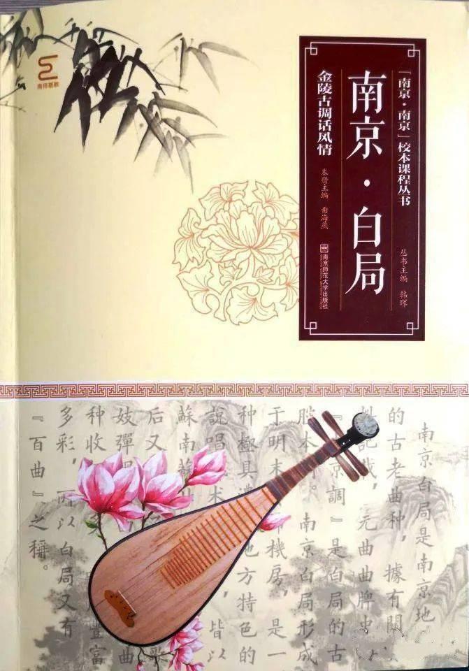 """文言:南京白局——身处""""行业寒冬""""的南京说唱艺术"""