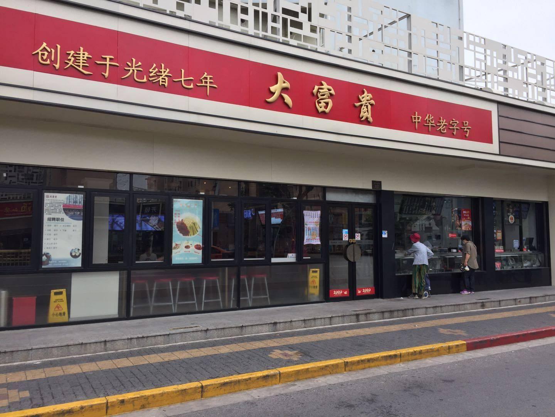 """高考倒计时 餐饮店家成考生""""加油站"""""""