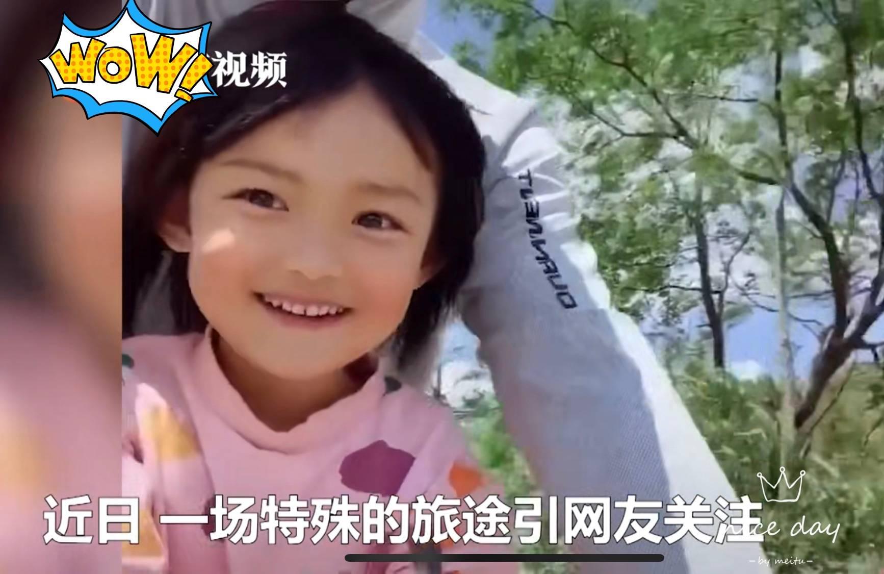 90后单亲爸爸带4岁女儿骑行拉萨,网友:孩子笑得太开心了