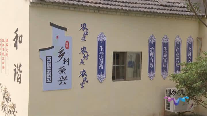 蜀冈—瘦西湖景区:完善网格化社会治理体系助力文明城市建设常态长效