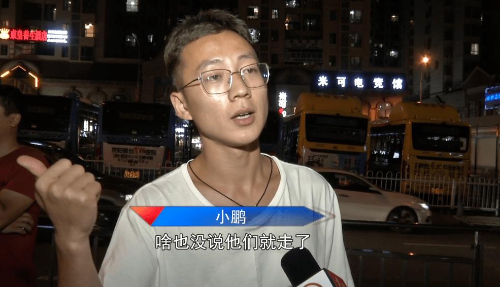 在家怎么用手机赚钱:贵阳大学生找兼职,上班不到一天就被开除!只因他干了这件事 投稿 第2张