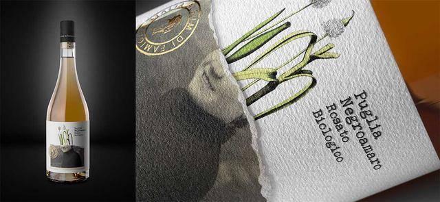 深圳红酒酒标设计公司古一设计分享:创