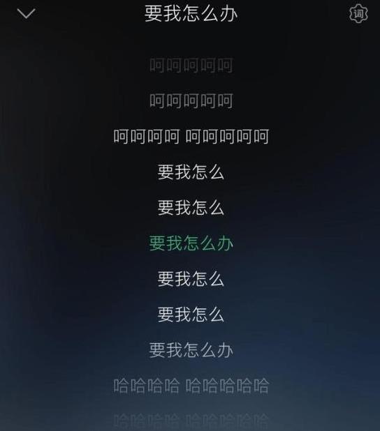 李荣浩新歌歌词九个字 《要我怎么办》太精辟!