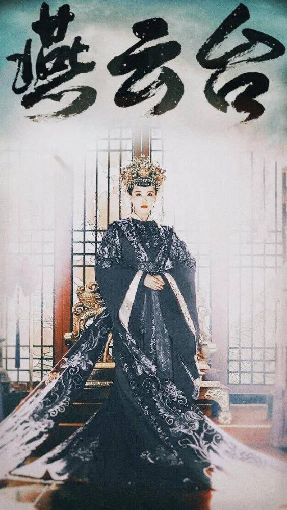 因结婚休息两年,如今复出仍是王者,唐嫣新剧令人期待