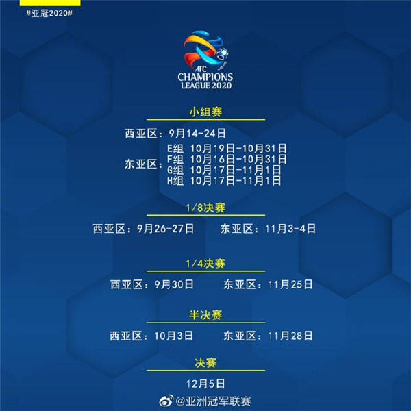 中超第2阶段或只能安排在12月 赛制赛程亦需要调整