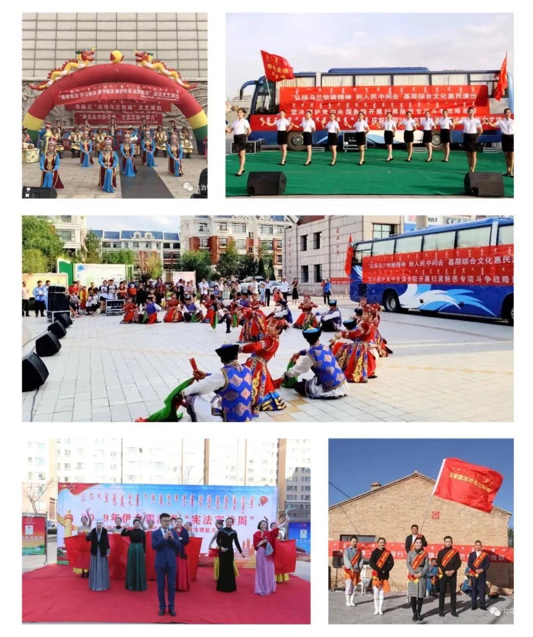 """鄂尔多斯市文化和旅游局打造""""法治乌兰牧骑""""普法品牌"""